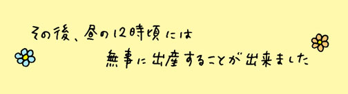 Shussan_c2