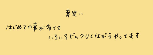 Mokuyoku_a1