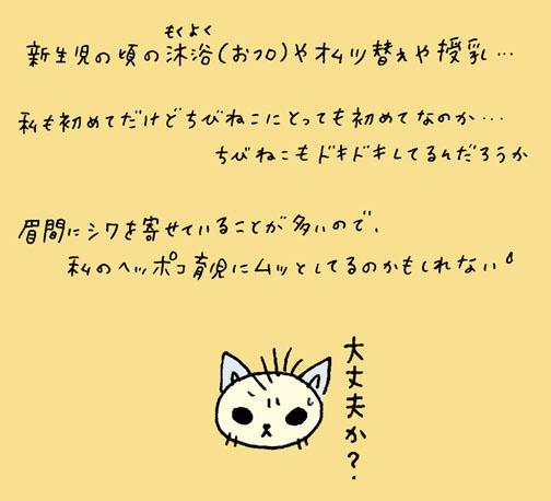 Mokuyoku_a2