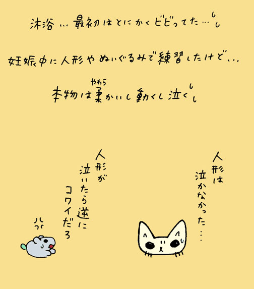 Mokuyoku_a3