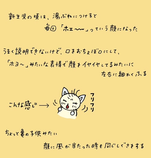 Mokuyoku_a4