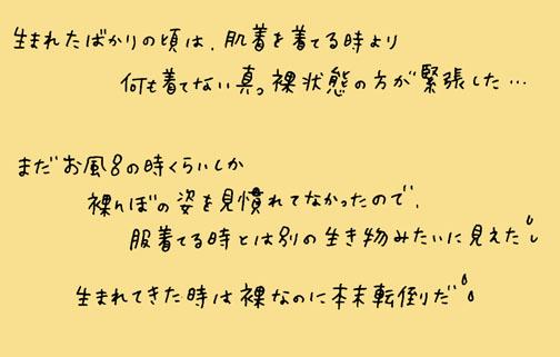 Mokuyoku_b1
