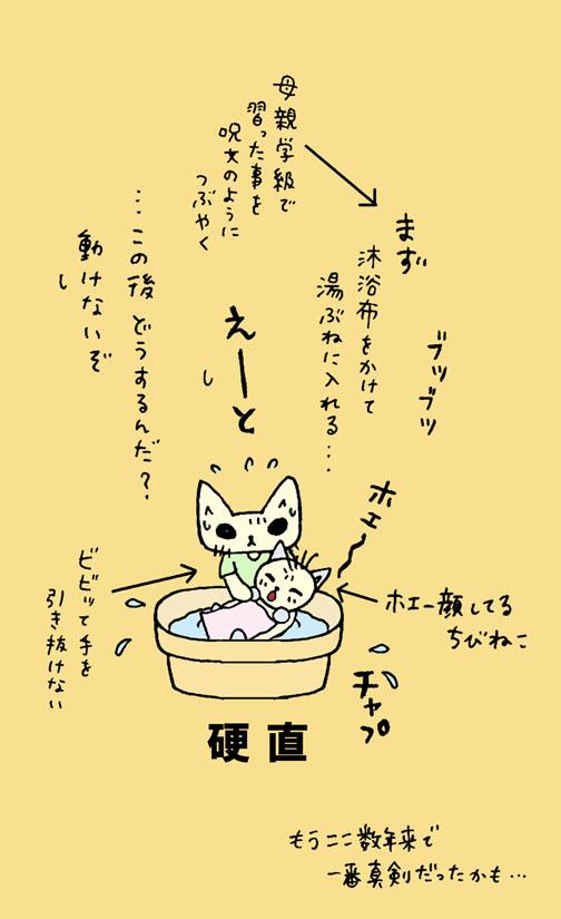 Mokuyoku_b2