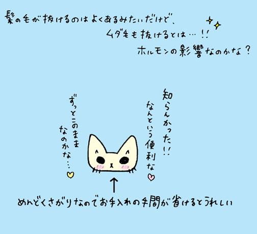 Ikuji2_2_2