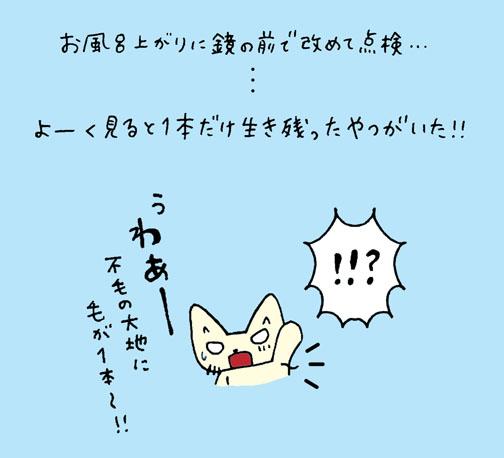 Ikuji2_3
