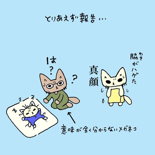 Ikuji2_5