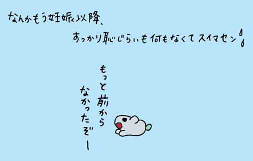 Ikuji2_6