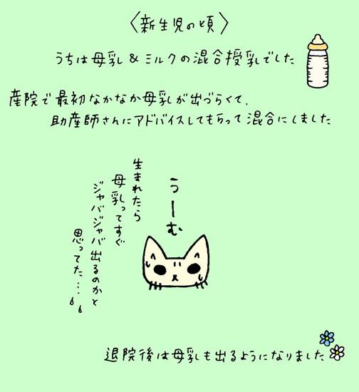 Junyu1_a