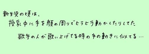 Junyu1_b1