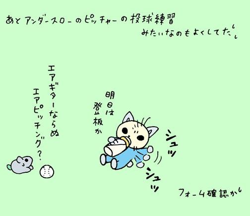 Junyu1_b2