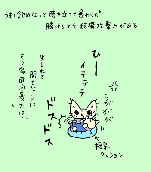 Junyu1_c_3