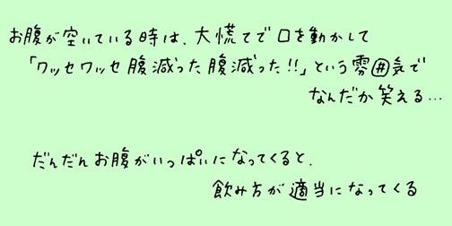 Junyu1_d1