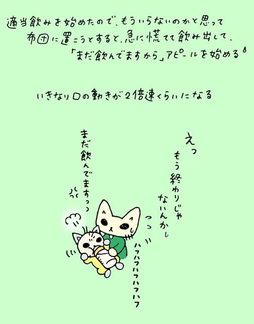 Junyu1_d2