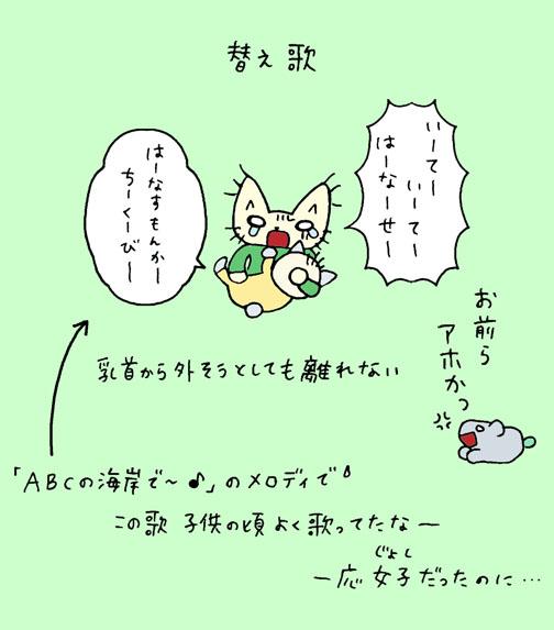 Junyu1_e