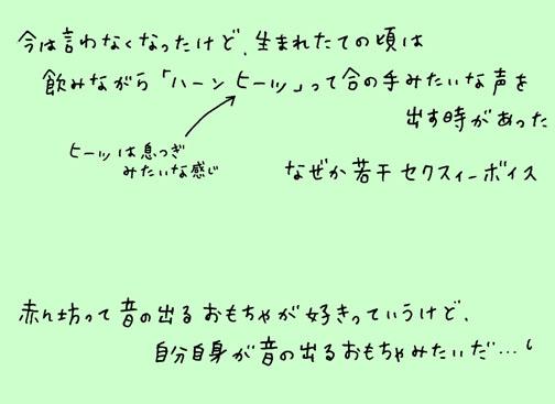Junyu2_a