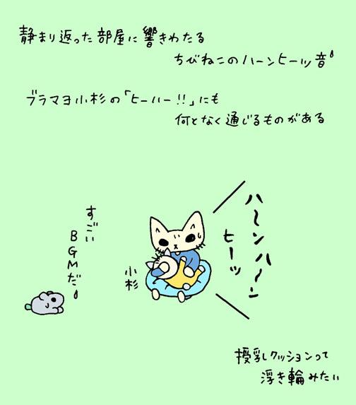Junyu2_b
