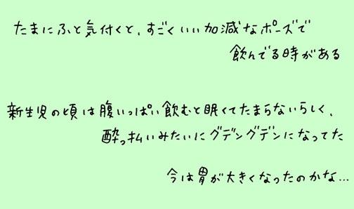 Junyu2_c