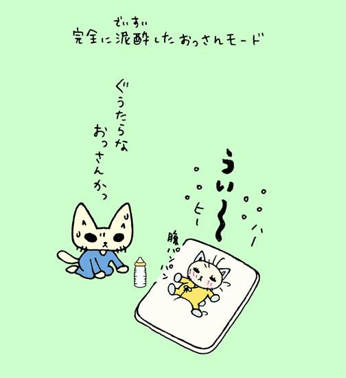 Junyu2_d