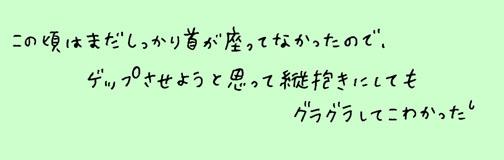 Junyu2_e