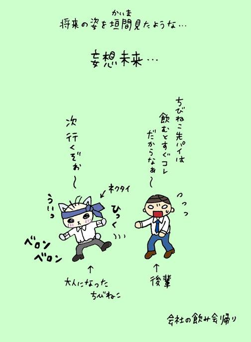 Junyu2_f
