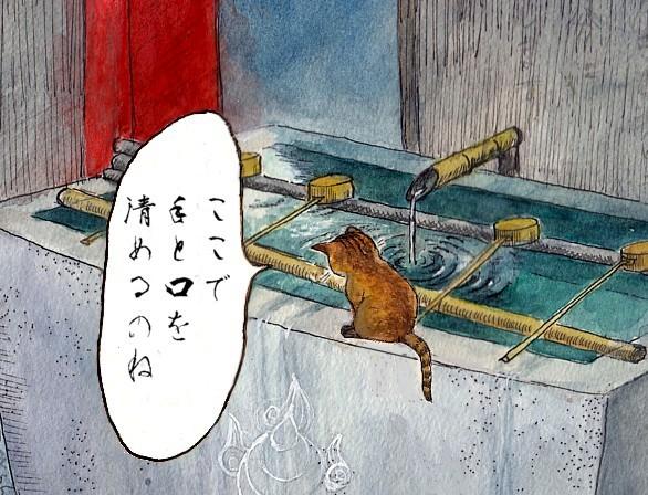 Chatsune1082_2