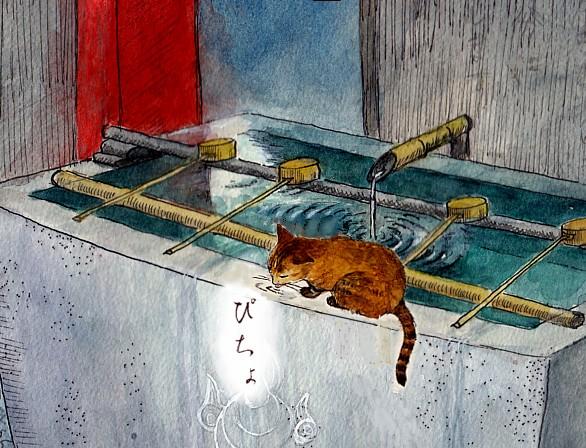 Chatsune110