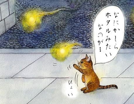 Chatsune115