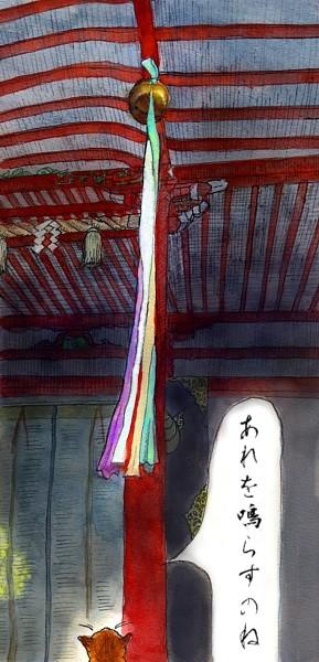 Chatsune118
