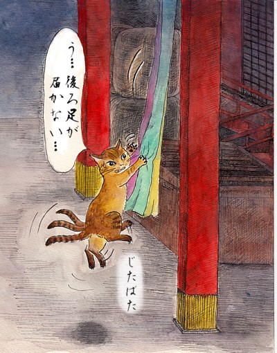 Chatsune122_2