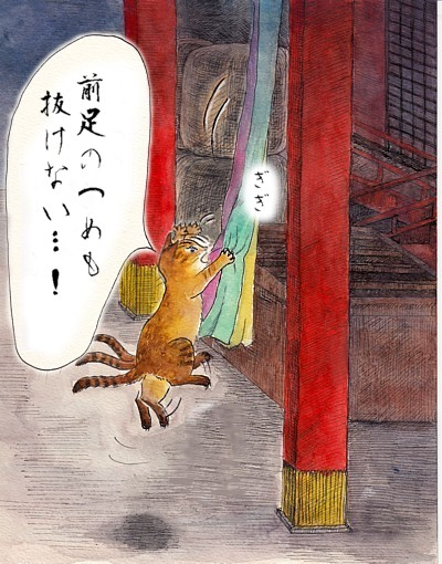 Chatsune123_2