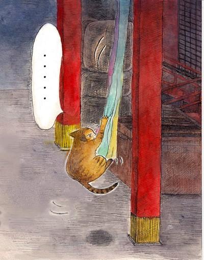Chatsune125_2