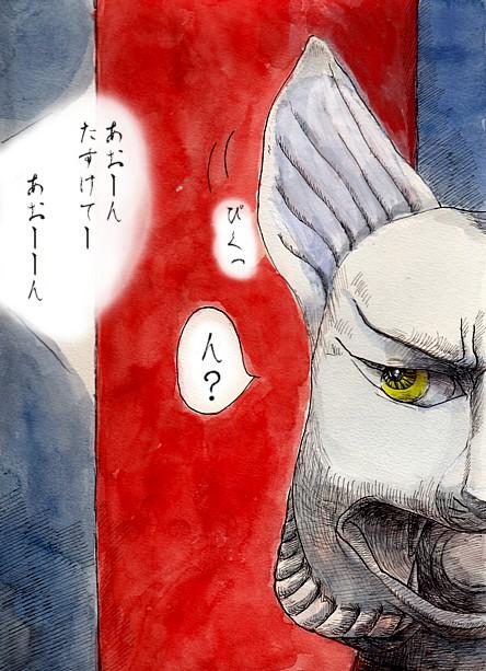 Chatsune126