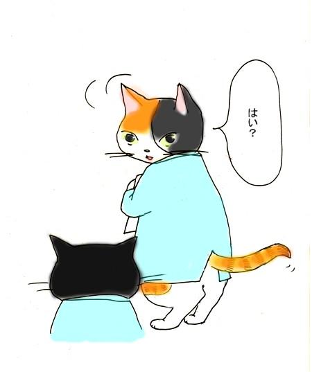 Sekuhara_2013_1028