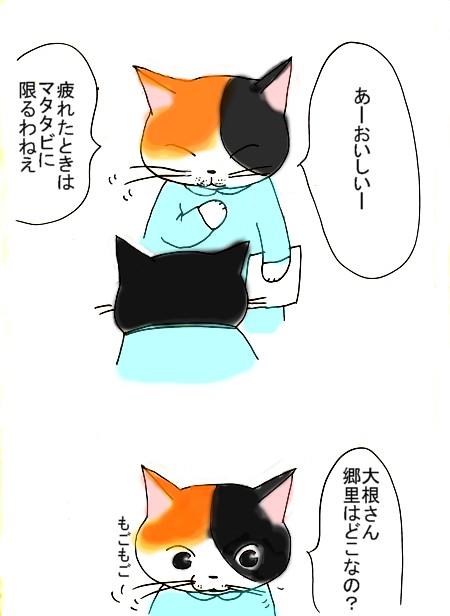 Sekuhara_2013_1030_2_2