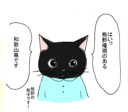 Sekuhara_2013_1030_3