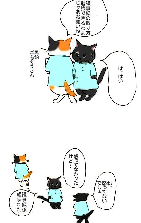 Sekuhara_2013_1101_2_3
