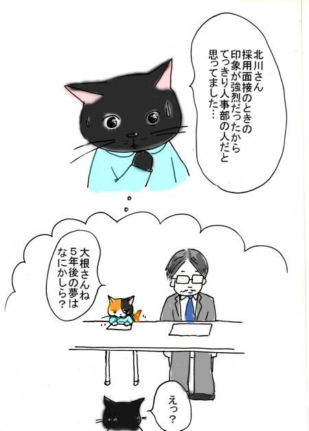 Sekuhara_2013_1107