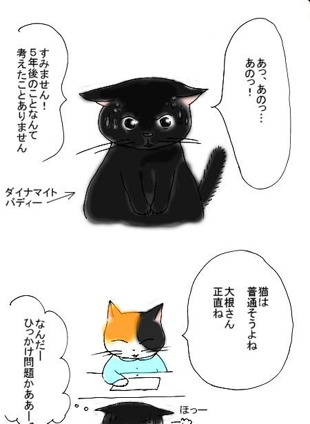 Sekuhara_2013_1107_2
