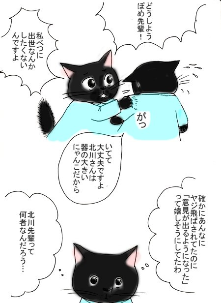 Sekuhara_2013_1108_2