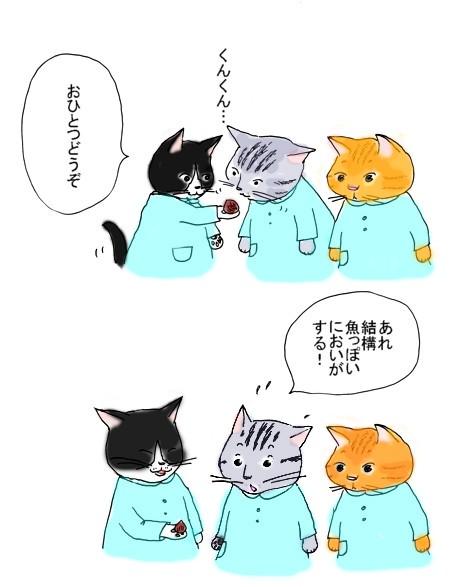 Sekuhara_2013_1113_2