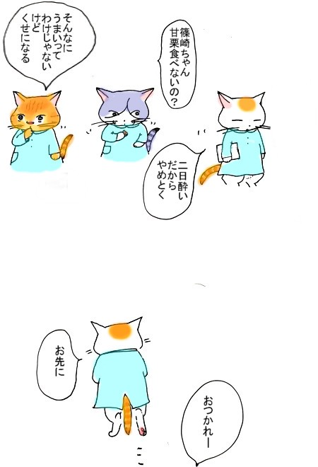 Sekuhara_2013_1119_2