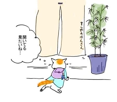 Sekuhara_2013_1202