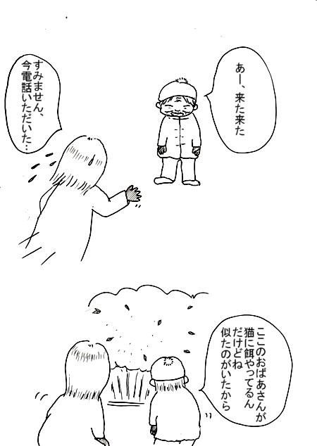 Diary_2013_1222_3