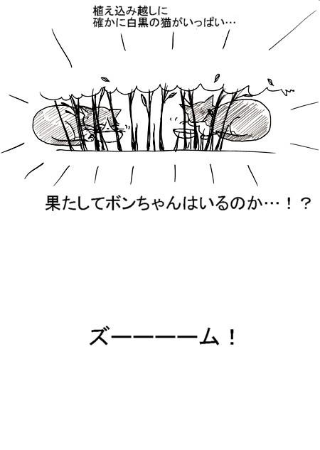 Diary_2013_1222_4_3