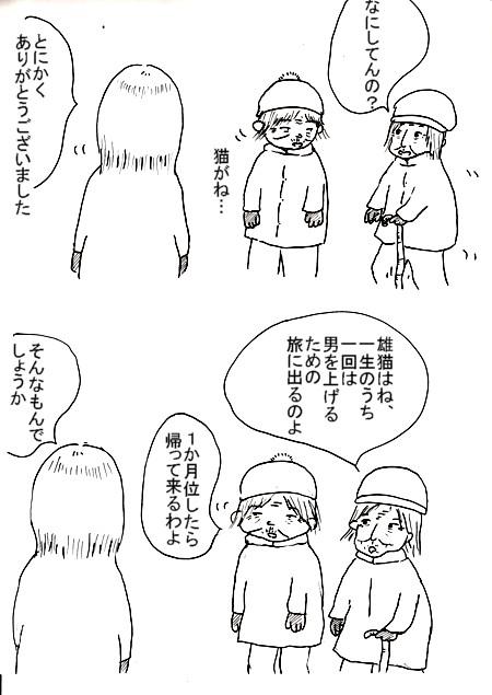Diary_2013_1222_5