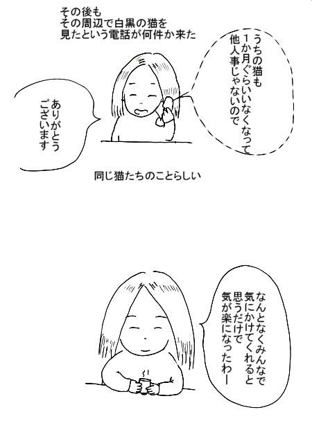 Diary_2013_1222_6_2