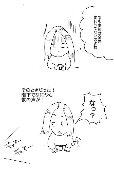 Diary_2013_1222_7