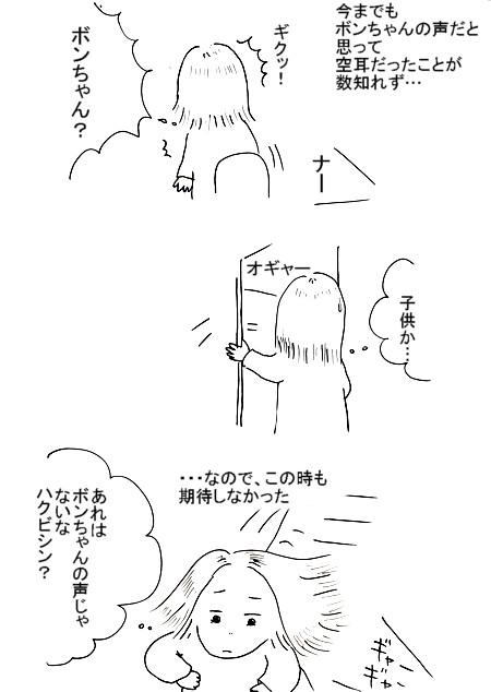 Diary_2013_1222_8
