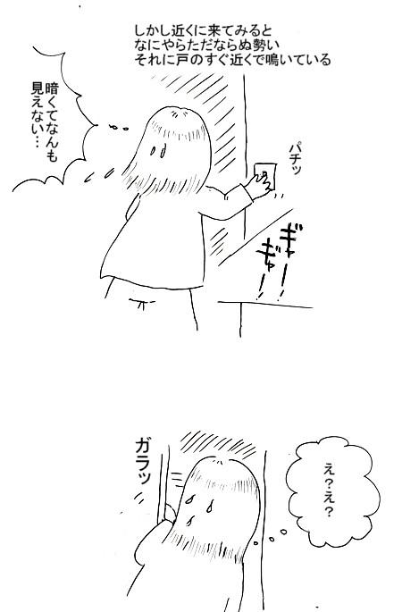 Diary_2013_1222_9