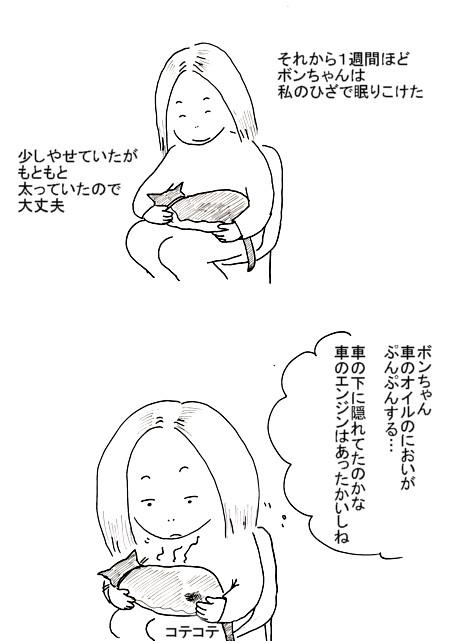 Diary_2013_1229_7